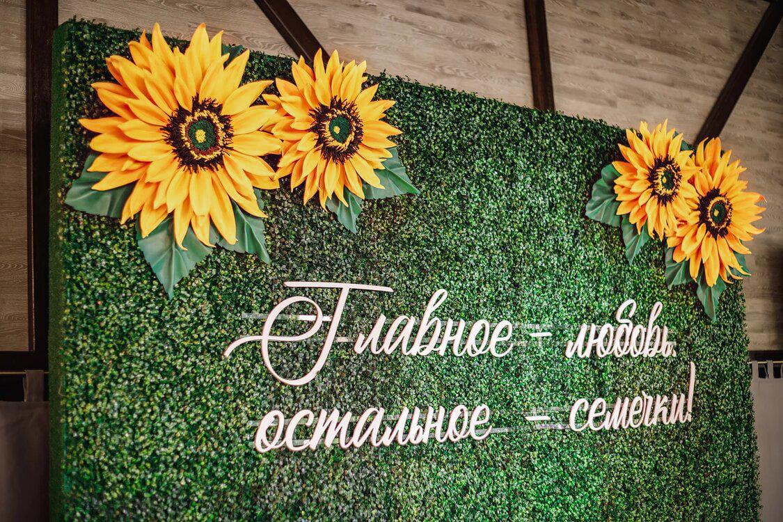 Композиция Ростовые подсолнухи из фоамирана для свадьбы пресс вол